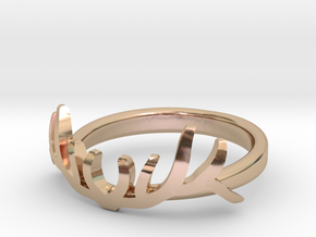 Elk Antler Ring 1 in 14k Rose Gold Plated Brass: 9 / 59
