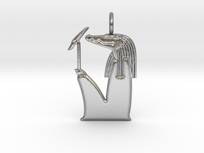 Sobek amulet, no crown version in Natural Silver