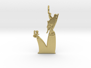 Atum amulet in Natural Brass