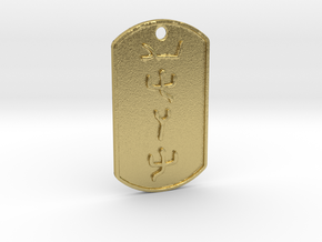 YHUH - Dog Tag - Alternate Tails in Natural Brass