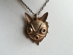 "Princess Mononoke ""San's Mask"" in Polished Bronzed Silver Steel"