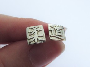 Judo Kanji Earrings in Polished Silver