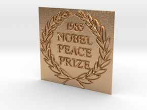 The 1985 Peace Nobel Prize in Natural Bronze: Extra Small