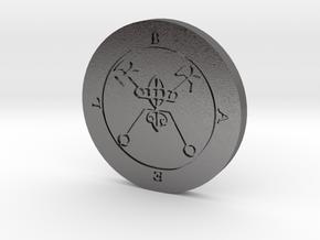 Bael Coin in Polished Nickel Steel