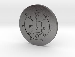 Vassago Coin in Polished Nickel Steel