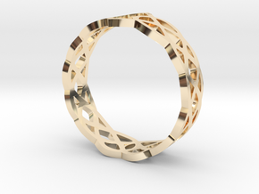 Celtic Braid Ring in 14K Yellow Gold: 8.5 / 58