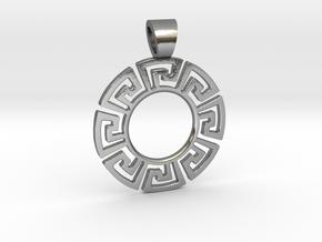 Pre-columbian sun [pendant] in Polished Silver