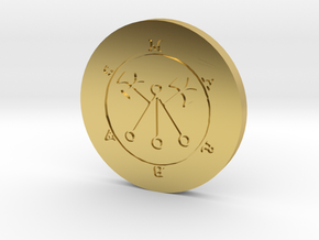 Marbas Coin in Polished Brass