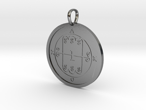 Amon Medallion in Polished Silver