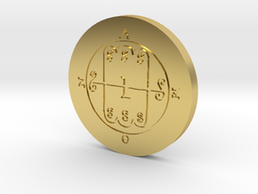 Amon Coin in Polished Brass