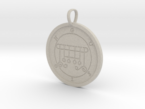 Gusion Medallion in Natural Sandstone