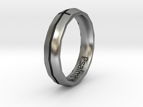 Ring with engraved Cross and bible verse in Natural Silver: 5.5 / 50.25