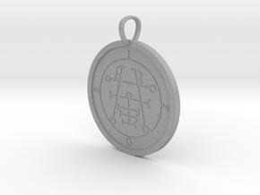 Ipos Medallion in Aluminum