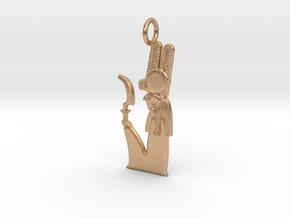 Montu amulet in Natural Bronze