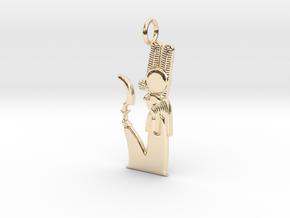 Montu amulet in 14k Gold Plated Brass