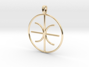 Double E Delphic Greek Symbol Minimal Pendant in 14K Yellow Gold