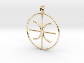 Double E Delphic Greek Symbol Minimal Pendant in 14K Yellow Gold
