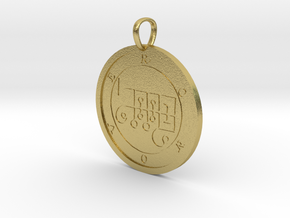Ronove Medallion in Natural Brass