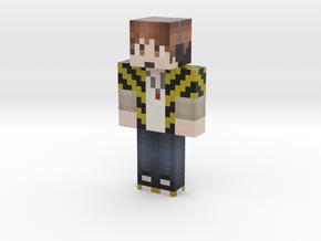 SkinseedSkin_1542477832718 | Minecraft toy in Natural Full Color Sandstone