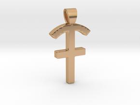 Chronos [pendant] in Polished Bronze