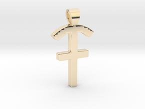 Chronos [pendant] in 14K Yellow Gold