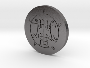Foras Coin in Polished Nickel Steel