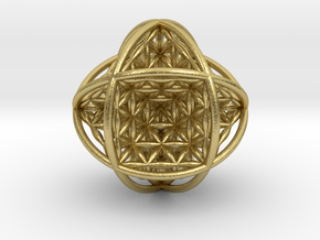 "Ball Of Life v2 2.5"" Sphere  in Natural Brass"