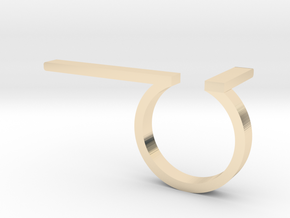 Minimal Double Line Ring in 14k Gold Plated Brass: 4.5 / 47.75