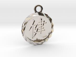 Kanji Health Pendant in Platinum