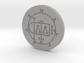 Malphas Coin in Aluminum