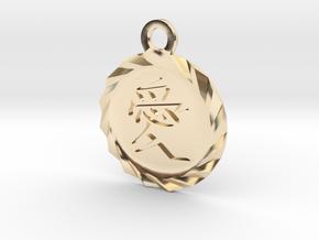 Kanji Love Pendant in 14K Yellow Gold
