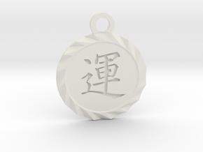 Kanji Luck Talisman Pendant in White Natural Versatile Plastic