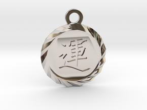 Kanji Luck Talisman Pendant in Platinum