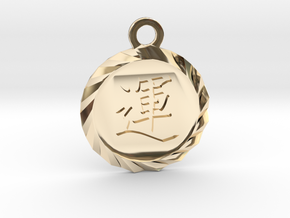 Kanji Luck Talisman Pendant in 14k Gold Plated Brass