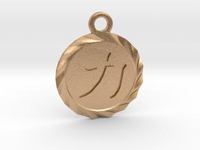 Kanji Power Amulet in Natural Bronze
