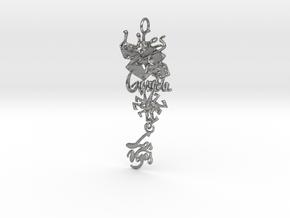 las vegas in Natural Silver (Interlocking Parts)