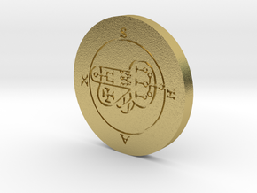 Shax Coin in Natural Brass