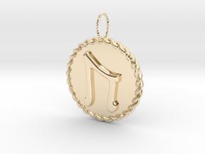 Nordic Rune Uruz Rope Pendant in 14K Yellow Gold