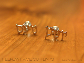 "Hebrew Name Cufflinks - ""Yonatan Noam"" in Polished Silver"