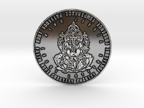 Coin of 9 Virtues Lord Ganesha in Antique Silver