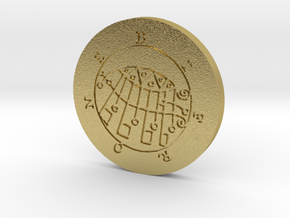 Bifrons Coin in Natural Brass