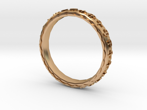 Mantra Ring in Polished Bronze