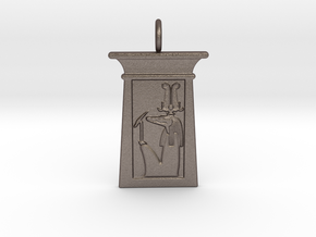 Enshrined Sobek amulet in Polished Bronzed-Silver Steel