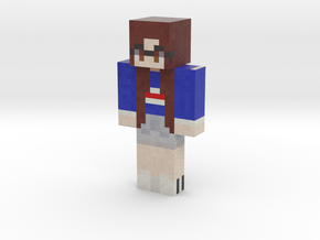 4479C70F-5626-434B-B989-CEFE267AE6B8 | Minecraft t in Natural Full Color Sandstone