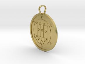 Furcas Medallion in Natural Brass