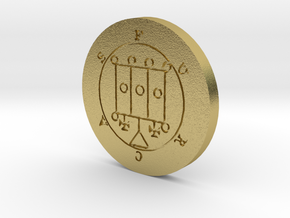 Furcas Coin in Natural Brass