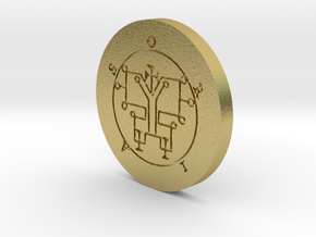 Oriax Coin in Natural Brass