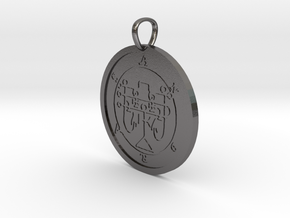 Andras Medallion in Polished Nickel Steel