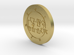 Kimaris Coin in Natural Brass