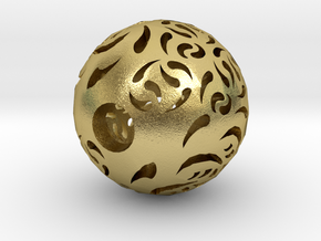 Hollow Sphere 2 in Natural Brass